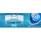 Программа Микроинвест Склад Pro Web