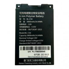 Дополнительная аккумуляторная батарея 4300 мАч для KT40H