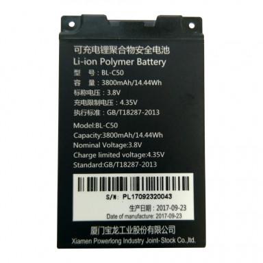 Дополнительная аккумуляторная батарея 3800 мАч для GP-C5000